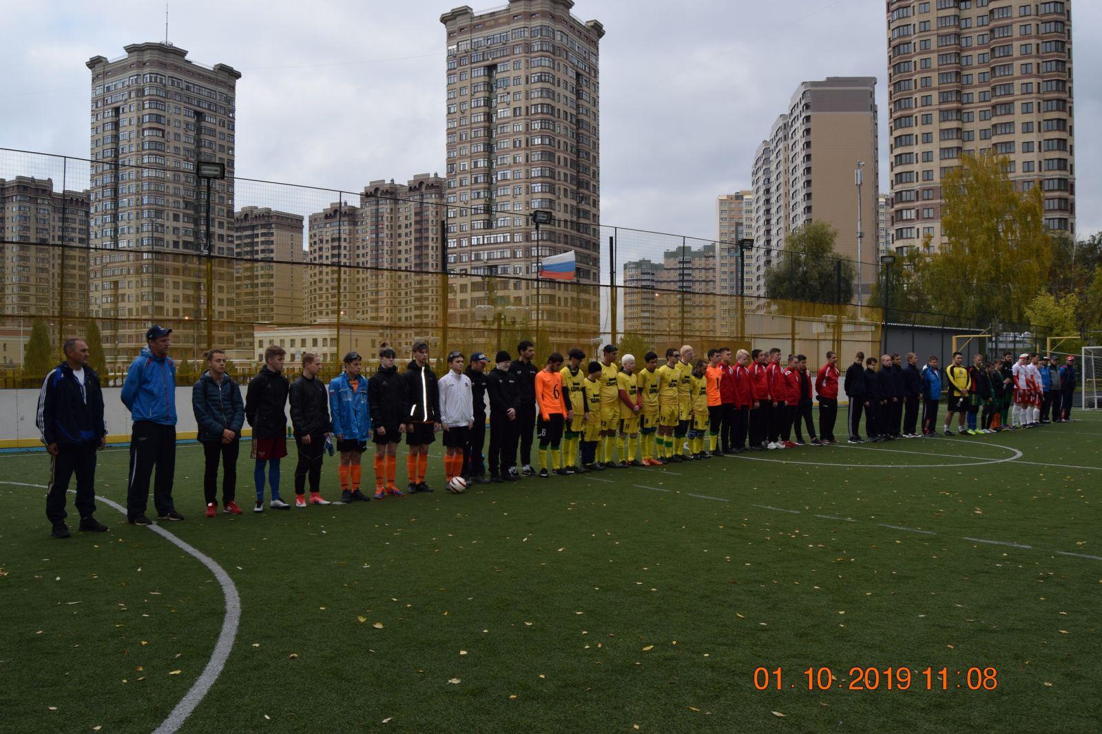 6 команд в Раменском в СОК «Сатурн» ведут борьбу за медали первенства России по мини-футболу 5х5 класс В1 (тотально-слепые)