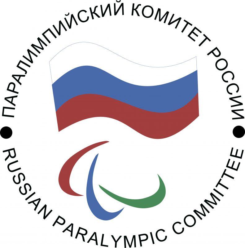 Федеральный суд Швейцарии отклонил ходатайство Паралимпийского комитета России о принятии временных мер, которые должны были обеспечить участие российских атлетов в Паралимпийских играх в Рио-де-Жанейро