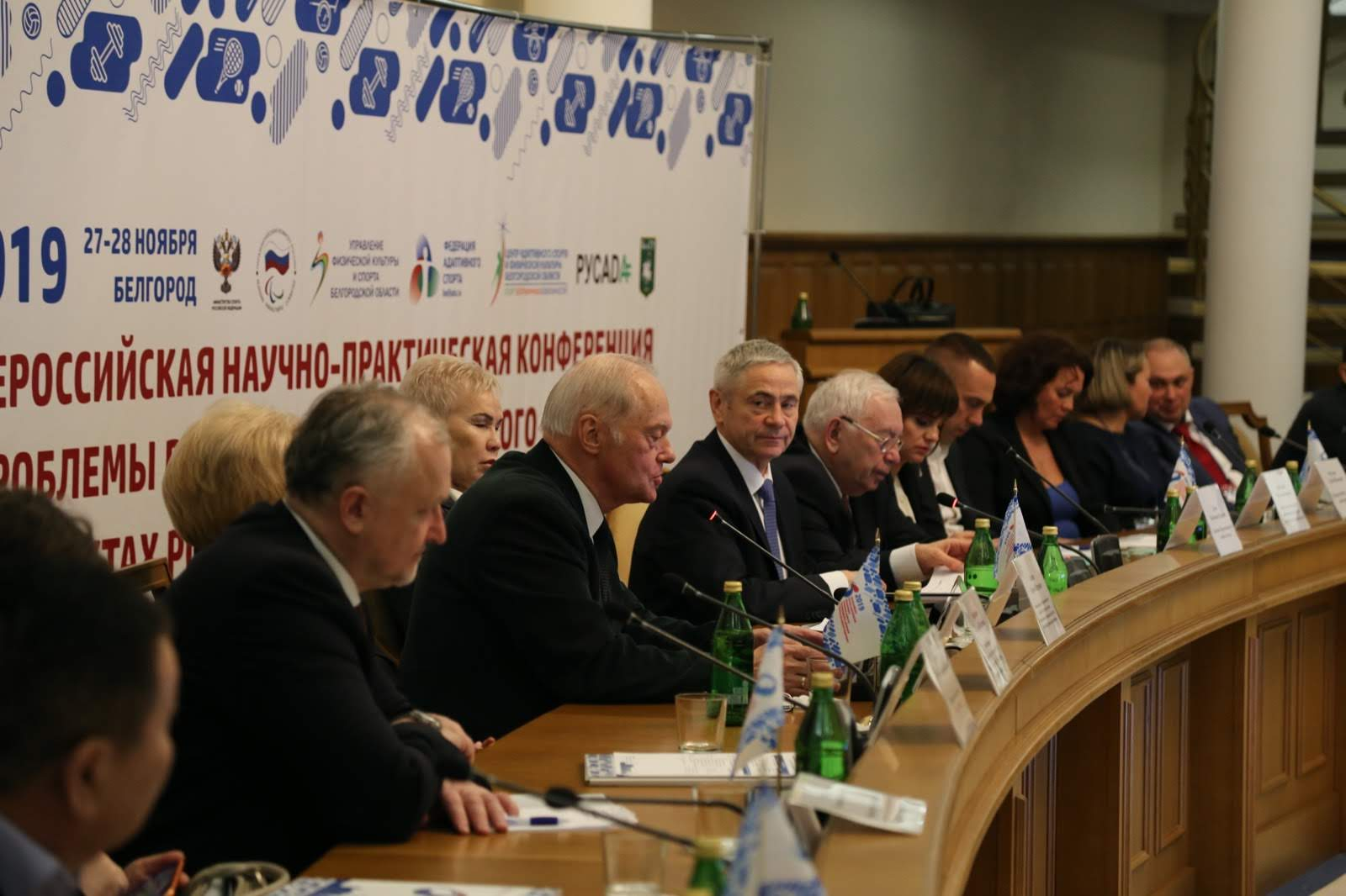 "IN BELGOROD RPC, THE REGIONAL MINISTRY OF SPORT AND THE ADAPTIVE SPORTS FEDERATION OF THE BELGOROD REGION HELD A ROUND TABLE ""ON IMPLEMENTATION OF MEASURES FOR OF THE TEST REGULATIONS OF THE RUSSIAN-GOVERNMENT OF RUSSIA"""