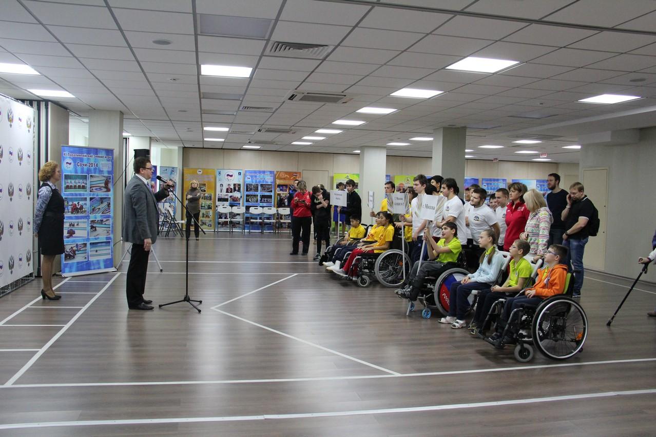 В Универсальном спортивном зале «Паралимпийский» состоялось торжественное открытие Всероссийской спартакиады учащихся учебных заведений по видам спорта лиц с поражением ОДА