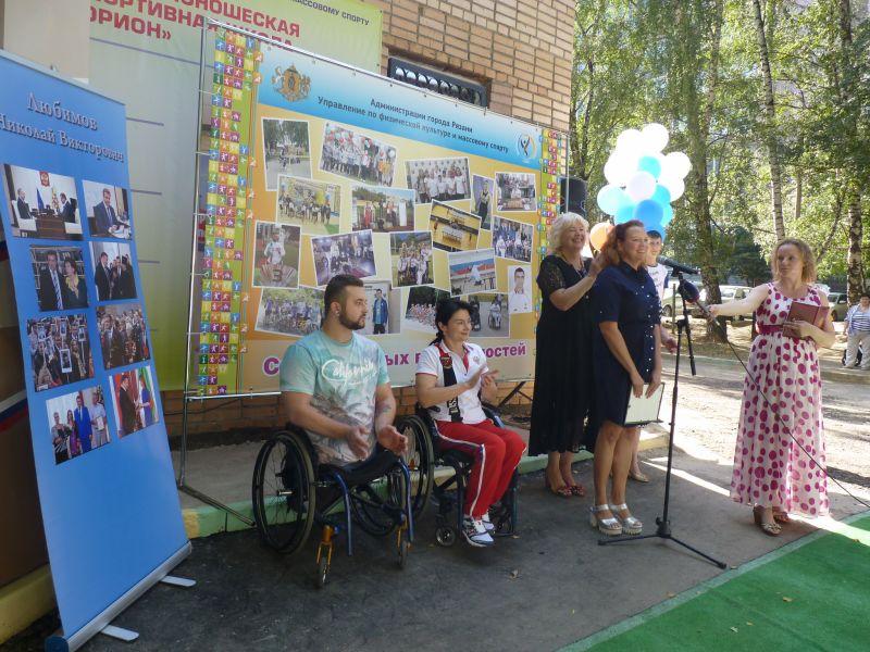 О.В. Семенова в г. Рязань (Рязанская область) в качестве почетного гостя приняла участие в спортивно-оздоровительном фестивале «Спорт равных возможностей»
