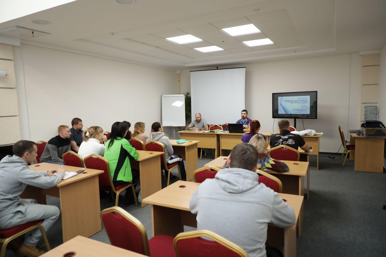 в г. Ханты-Мансийске прошел семинар судей и судей-классификаторов по бадминтону спорта лиц с ПОДА