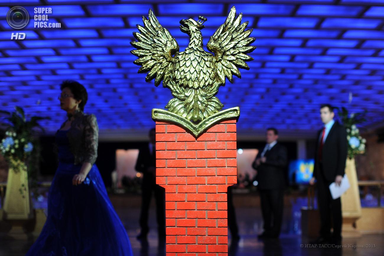 В Государственном Кремлевском дворце состоялся традиционный Кремлевский церемониальный бал