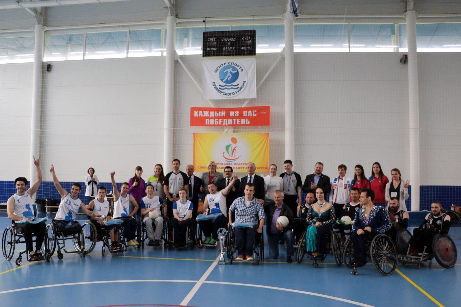 В г. Санкт-Петербурге прошел первый открытый Кубок СФСИ-2017 по регби на колясках