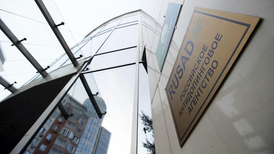 Известия: Колобков заявил о преждевременных обсуждениях решения WADA по РУСАДА