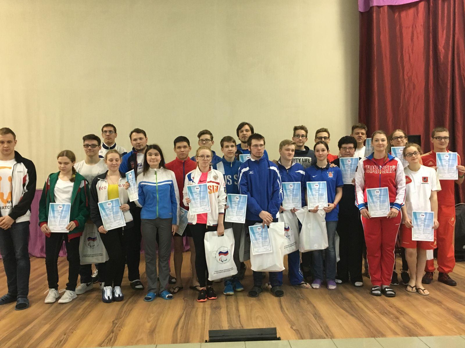 ПКР в г. Раменском (Московская область) провел Антидопинговый семинар для членов сборной команды России по плаванию спорта слепых