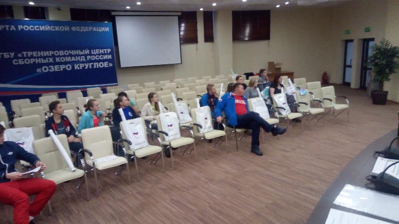 ПКР в г. Лобне (Московская область) провел Антидопинговый семинар для членов сборной команды России по плаванию спорта ЛИН