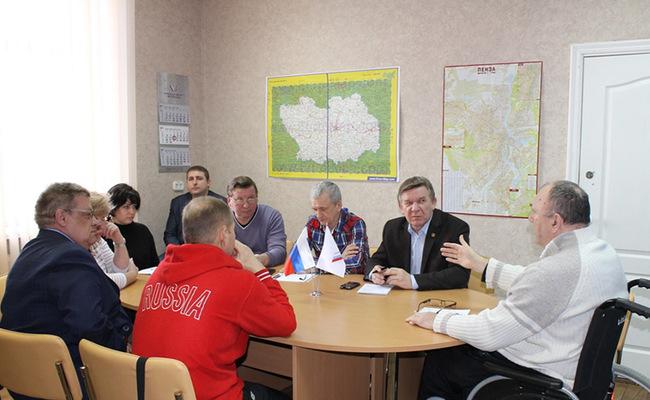 16 февраля в г. Пензе состоялось первое заседание регионального отделения ПКР в Пензенской области