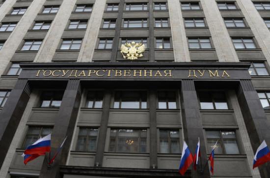 Государственная Дума РФ приняла по втором чтении законопроект о введении для спортсменов штрафов за использование допинга