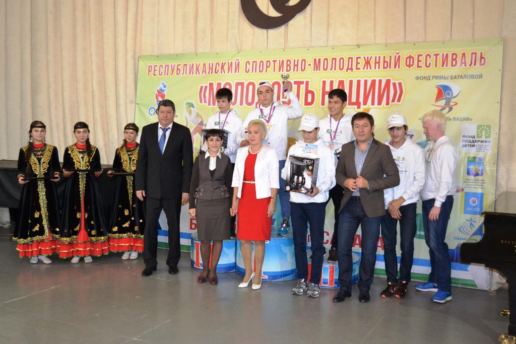 Р.А. Баталова в г. Салават (Республика Башкортостан) закрыла Республиканский спортивно-молодежный фестиваль «Молодость нации»