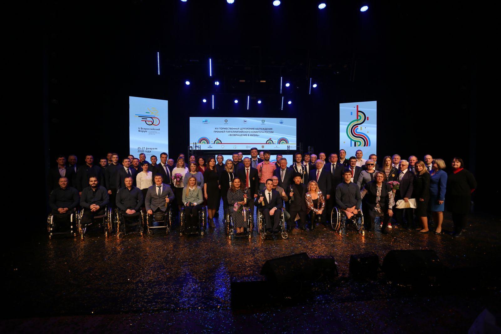 В Ханты-Мансийске состоялась Торжественная церемония награждения премией ПКР «Возвращение в жизнь»