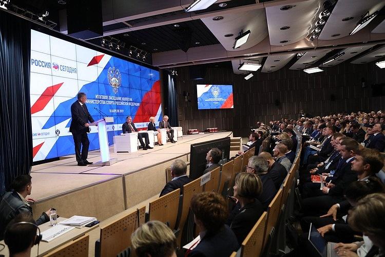 А.А. Строкин в г. Москве принял участие в Итоговом заседании коллегии Министерства спорта РФ за 2018 год