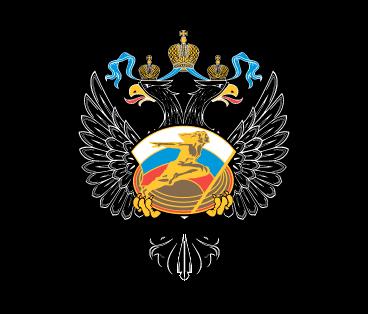 П.А. Рожков и члены Исполкома ПКР в Минспорте России приняли участие в заседании комиссии по премированию участников Всероссийских соревнований по видам спорта, включенным в программу ПИ