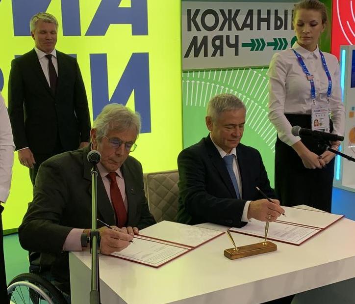 ТАСС: ПКР подписал соглашение с Международной федерацией ампутантов и колясочников