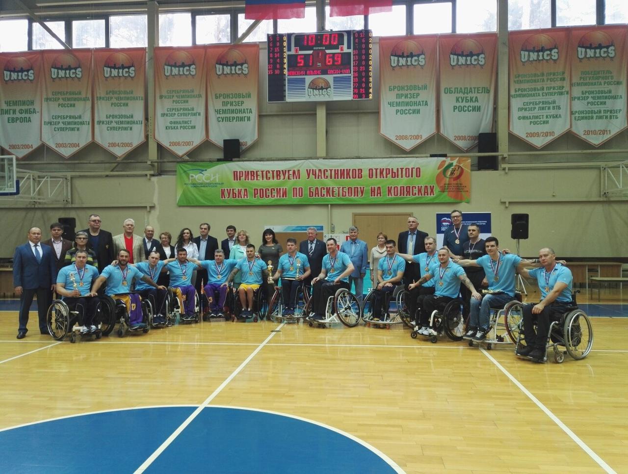 Л.Н. Селезнев в г. Казани принял участие в торжественных церемониях награждения и закрытия Всероссийского турнира по баскетболу на колясках