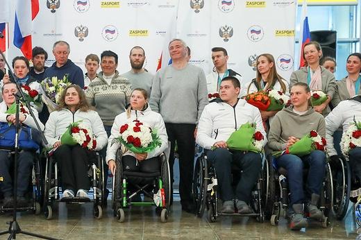 Российская паралимпийская команда вернулась из Пхенчхана после выступления на XII Паралимпийских зимних играх 2018 года
