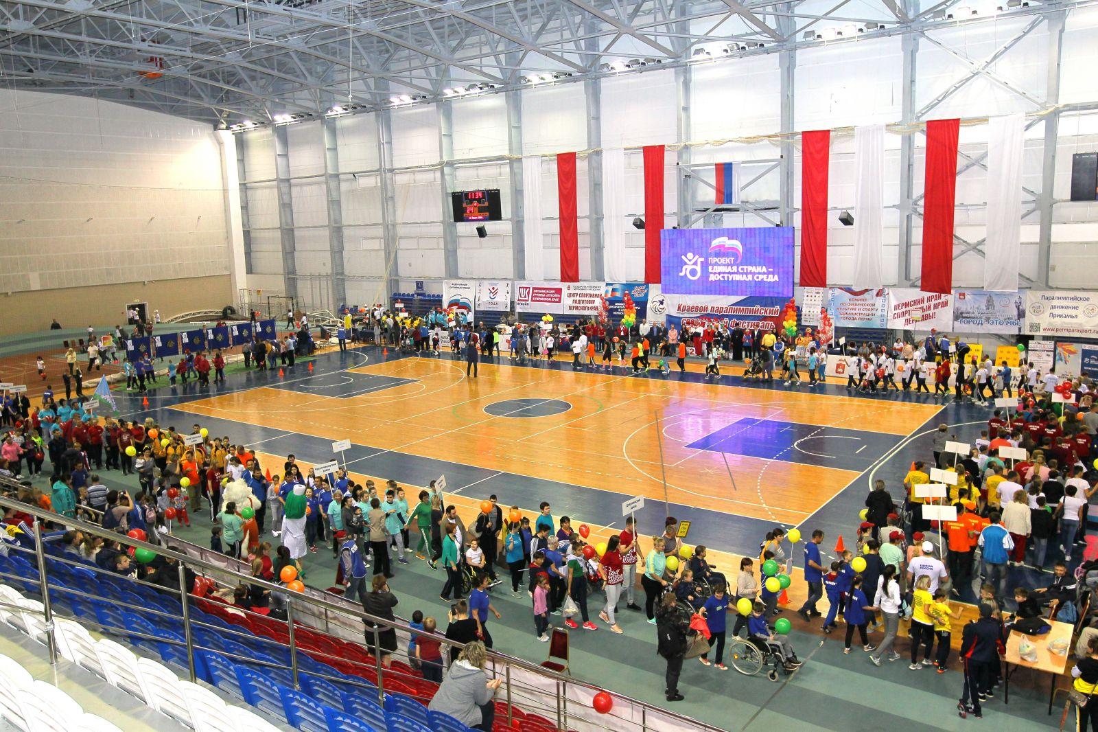В Перми прошел спортивный праздник «Папа, мама, я – спортивная семья!» для семей с детьми-инвалидами