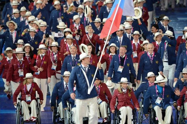 В Лондоне состоялась торжественная церемония открытия XIV Паралимпийских летних игр