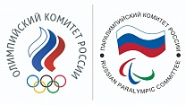 Joint statement of the Russian Olympic Committee and the Russian Paralympic Committee