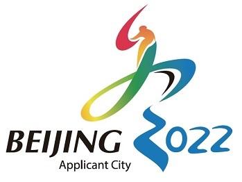 Пекин избран столицей XIII Паралимпийских зимних игр 2022 года