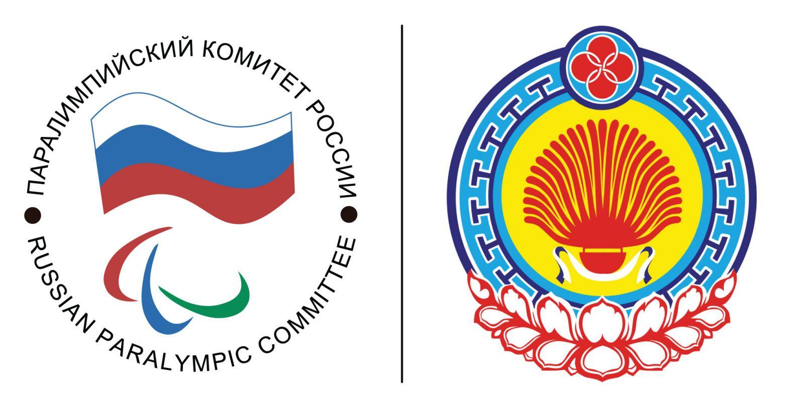 ПКР в Республике Калмыкия совместно с Региональным отделением ПКР и РУСАДА при поддержке ВРИО Главы Республики Б.Хасикова проведут мероприятия, направленные на развитие и популяризацию паралимпийского спорта в регионе