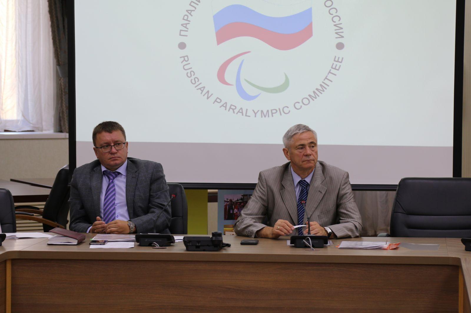 П.А. Рожков провел заседания Бюро рабочих групп Паралимпийского комитета России по подготовке паралимпийских сборных команд России к участию в Паралимпийских играх 2020 г. в г. Токио и Паралимпийских играх 2022 г. в г. Пекин