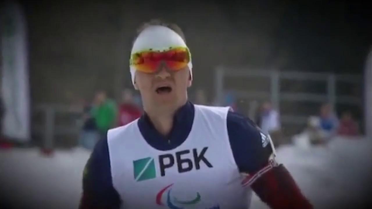 Сильнее обстоятельств – 6-кратный чемпион, серебряный и бронзовый призер Паралимпийских игр по лыжным гонкам и биатлону спорта лиц с ПОДА Роман Петушков