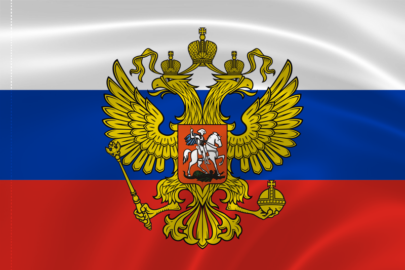 Президент России подписал Федеральные законы от 22 ноября 2016 года № 392-ФЗ и № 396-ФЗ