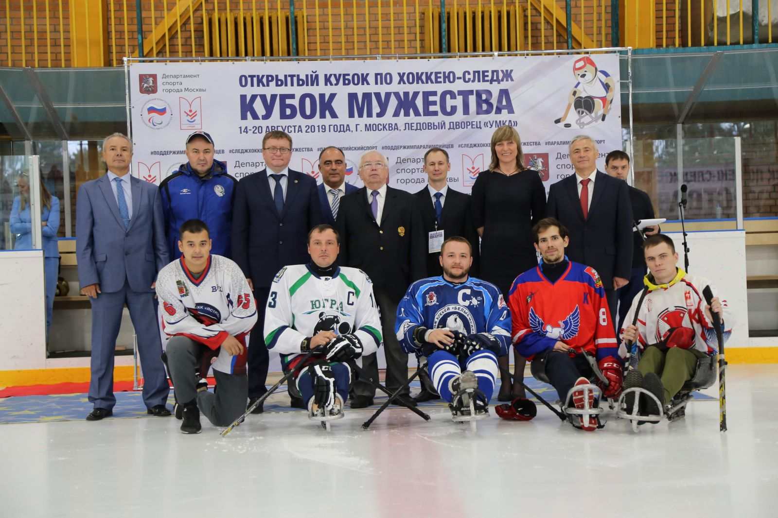 В г. Москве в Ледовом дворце «Умка» стартовал Открытый Кубок по хоккею-следж «Кубок Мужества»