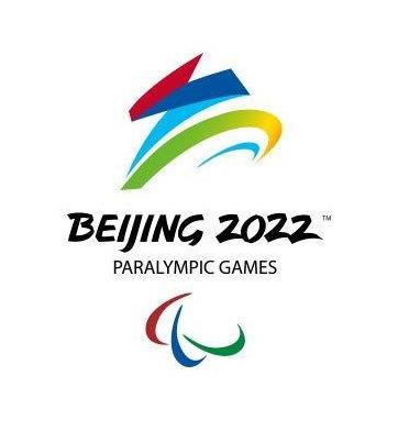 Пресс-релиз МПК о XIII Паралимпийских зимних играх 2022 года в г. Пекин (Китай)