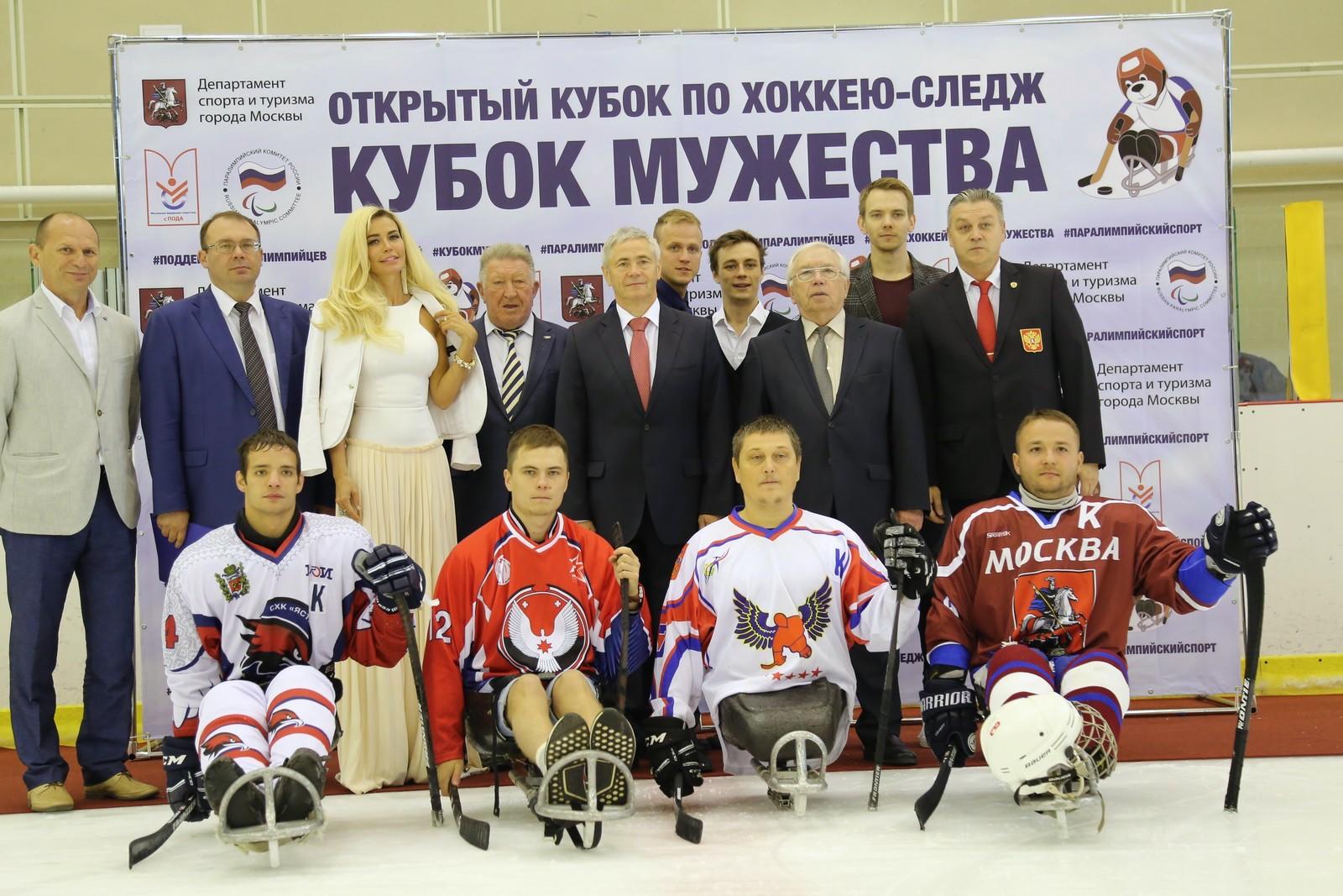 В г. Москве во Дворце спорта «Янтарь» состоялась торжественная церемония открытия Турнира по хоккею-следж «Кубок Мужества»