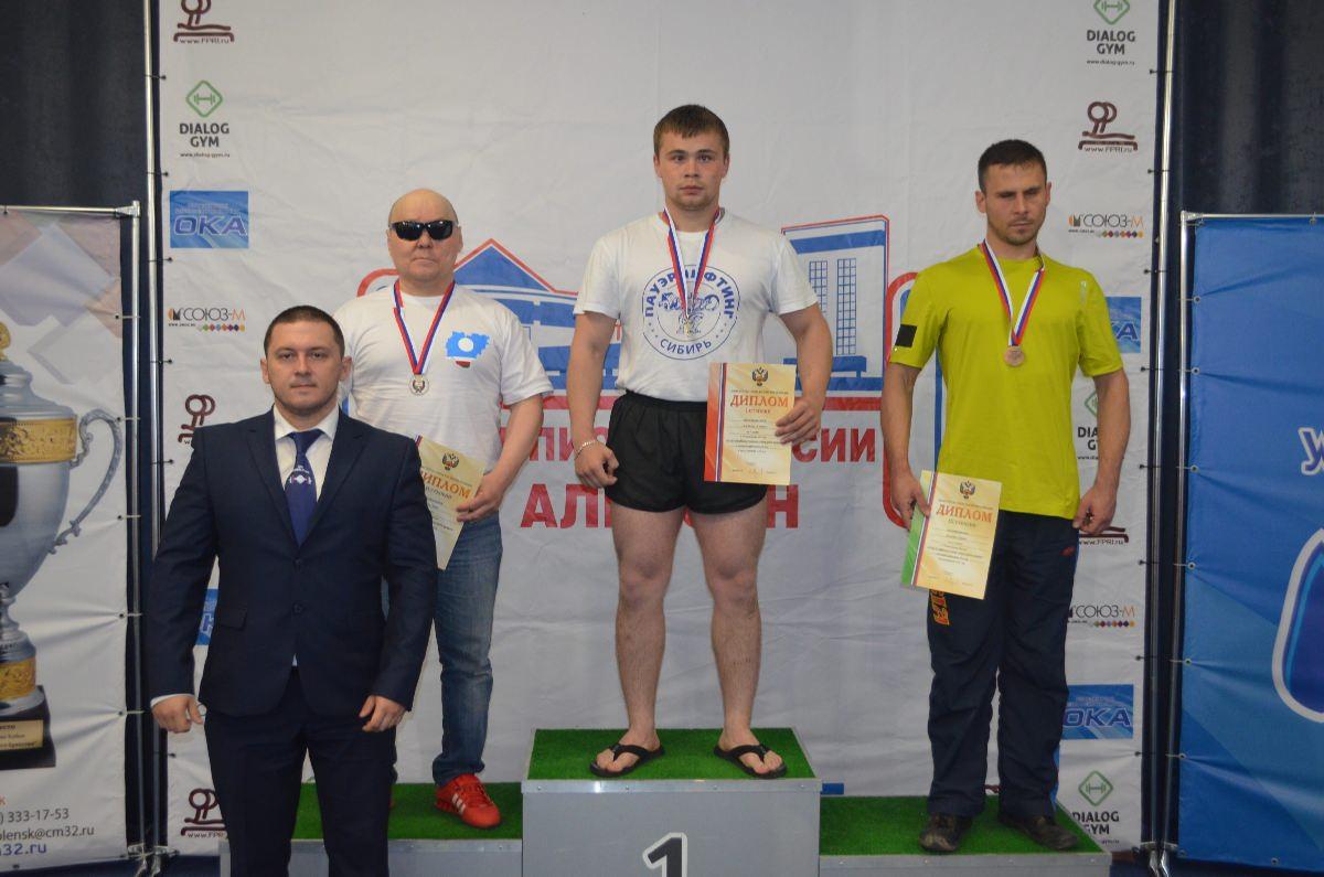 Сборные Курской и Иркутской областей стали победителями командного зачета на чемпионате России по пауэрлифтингу (спорт слепых)