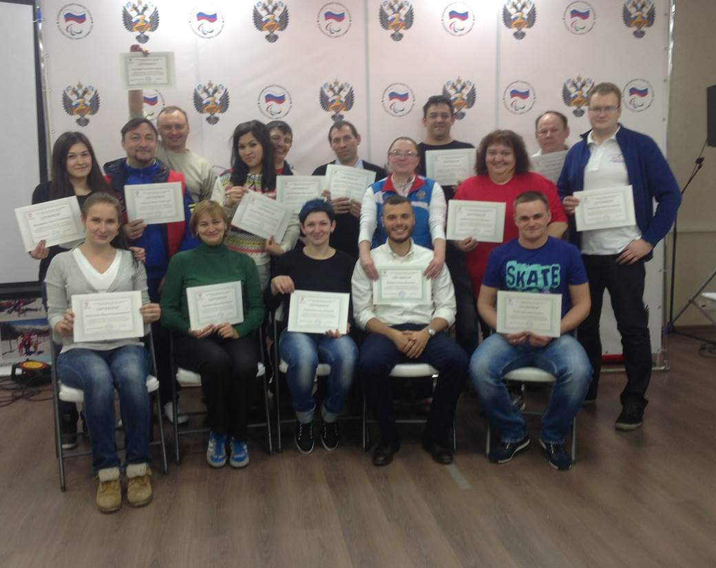 ПКР совместно с Всероссийской федерацией спорта лиц с ПОДА провели семинар по подготовке национальных классификаторов по пауэрлифтингу спорта лиц с ПОДА