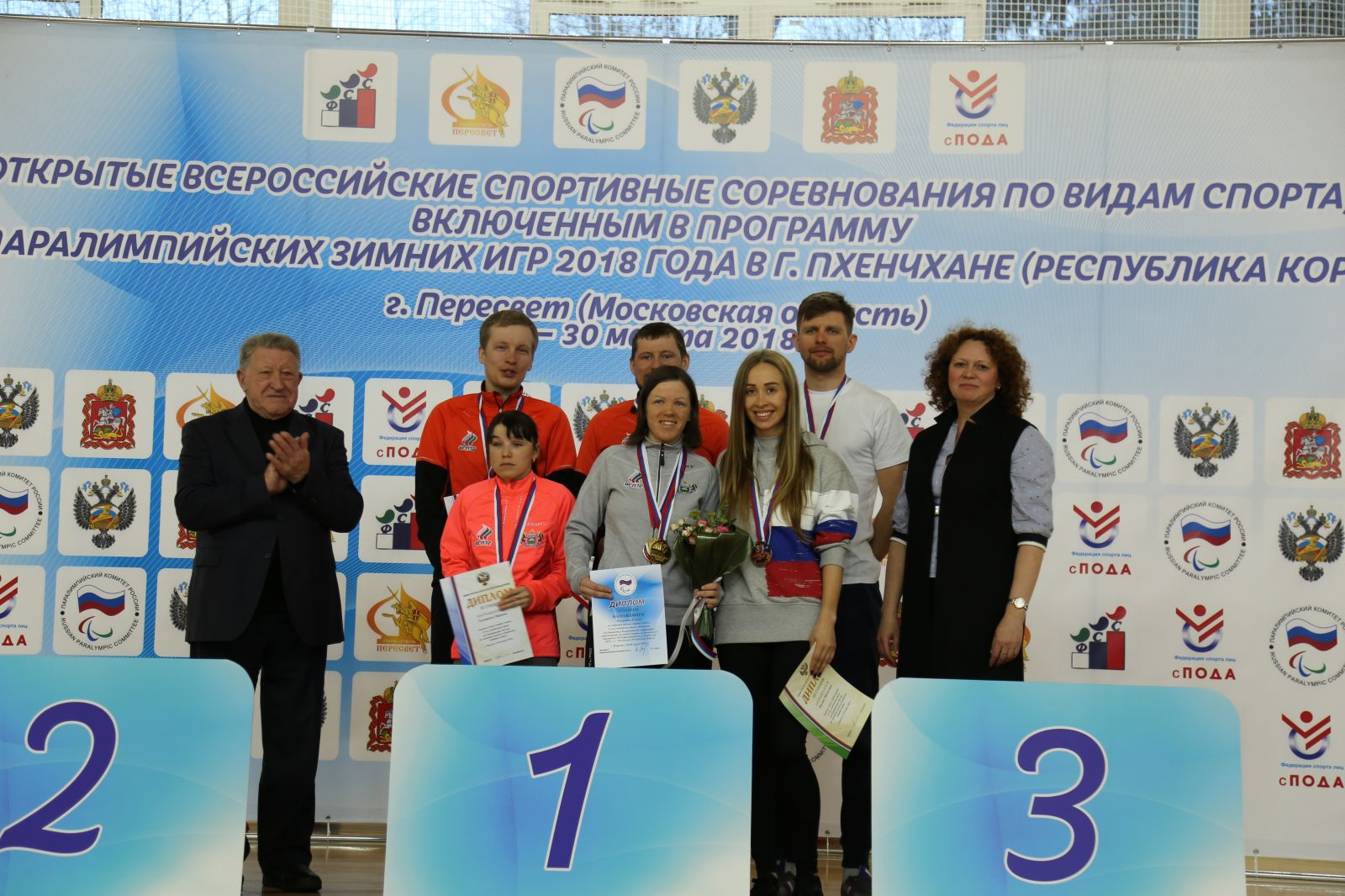 Итоги первого дня Открытых Всероссийских соревнований по видам спорта, включенным в программу Паралимпийских зимних игр