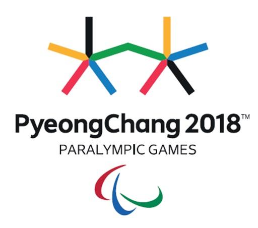 XII Паралимпийские зимние игры 2018 года в г. Пхенчхан (Республика Корея)