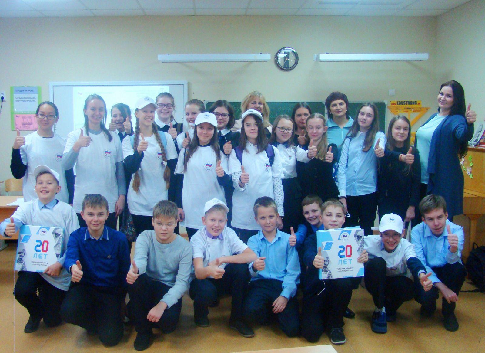 В г. Югорске (ХМАО-Югра) в рамках спортивно-образовательных проектов ПКР прошел «Паралимпийский урок»