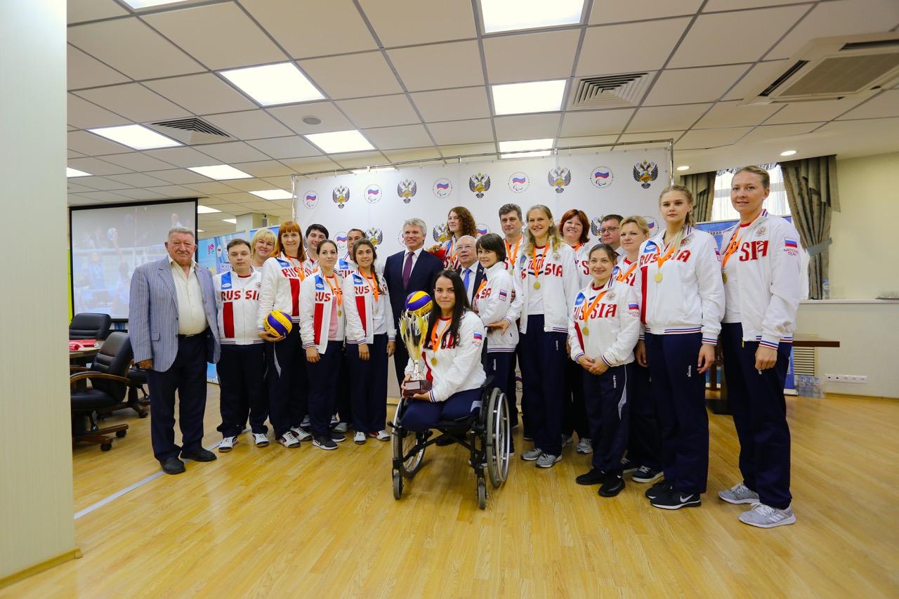 В.П. Лукин, П.А. Колобков в зале Исполкома ПКР встретились с женской сборной командой России по волейболу сидя – чемпионкой мира 2018 года