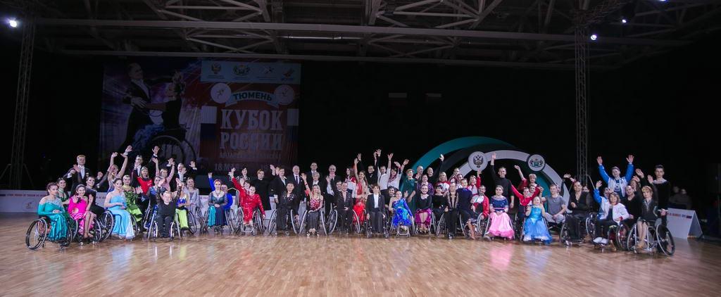Сборная Санкт-Петербурга завоевала наибольшее количество медалей на Кубке России по танцам на колясках в Тюмени