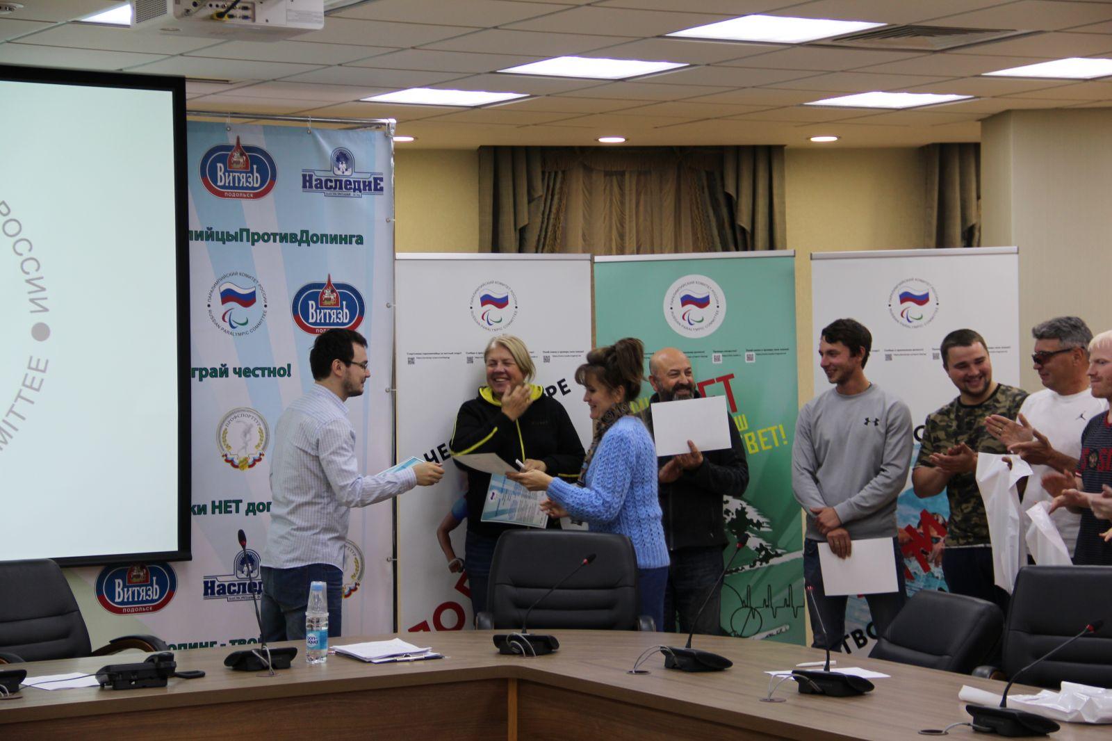 ПКР в г. Москве в офисе ПКР провел Антидопинговый семинар для членов сборной команды России по горнолыжному спорту слепых