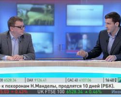 """А.А.Строкин в студии """"РБК-ТВ"""" принял участие в программе «Спортивная воля. Спортивная медицина – помочь и победить»"""