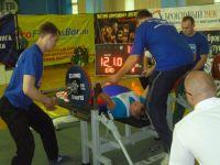 Сборная команда России по пауэрлифтингу спорта лиц с ПОДА завоевала 9 медалей на международных соревнованиях в Польше