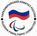 Официальный сайт Паралимпийского комитета России зарегистрирован в Роскомнадзоре как официальное средство массовой коммуникации