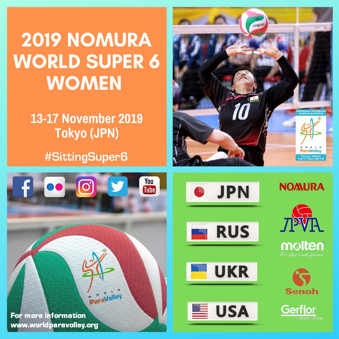 Женская сборная команда России по волейболу сидя примет участие в международном турнире World Super 6 в Японии