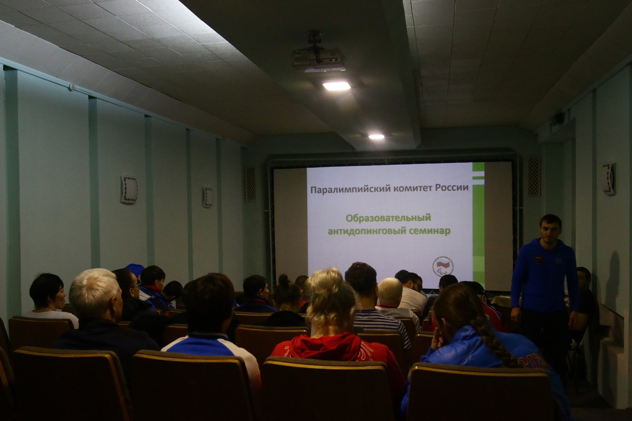 ПКР в г. Ульяновске (Ульяновская область) провел Антидопинговый семинар для членов сборной команды России по дзюдо спорта слепых