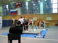В Тульской области завершились чемпионат и Первенство России по пауэрлифтингу среди спортсменов с нарушением зрения, проводимые Федерацией спорта слепых