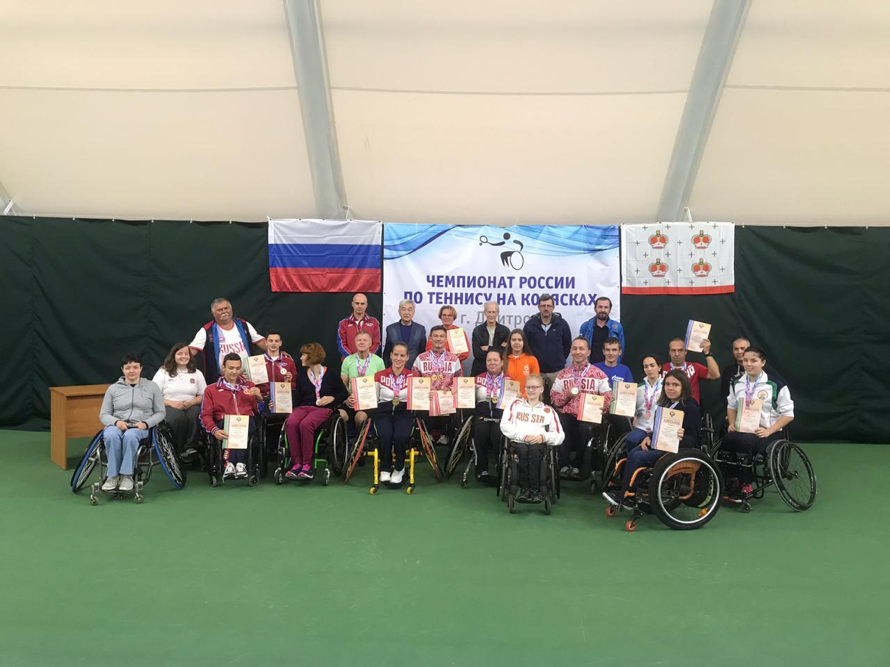 Виктория Львова и Иван Андреев стали абсолютными победителями чемпионата России по теннису на колясках в Дмитрове