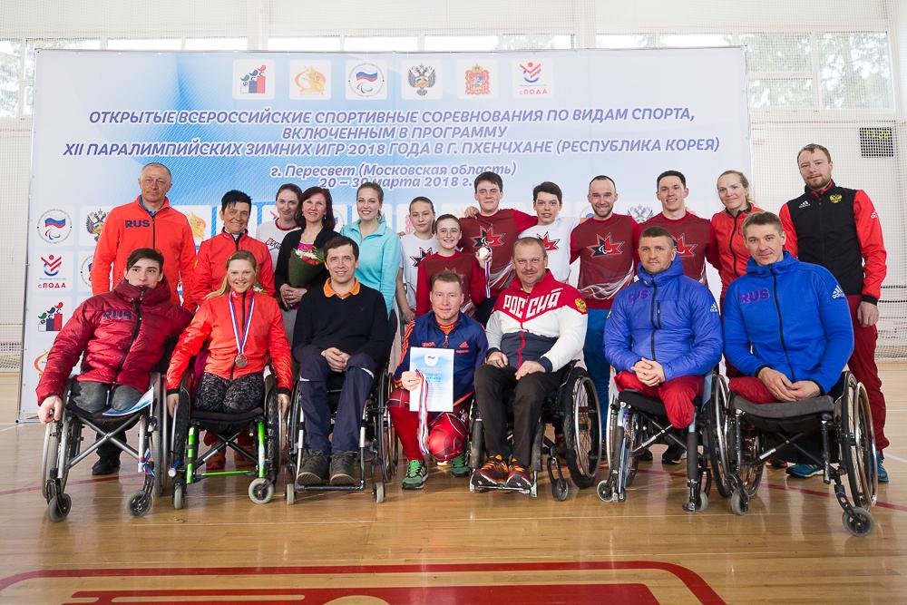 Итоги четвертого дня Открытых Всероссийских соревнований по видам спорта, включенным в программу Паралимпийских зимних игр