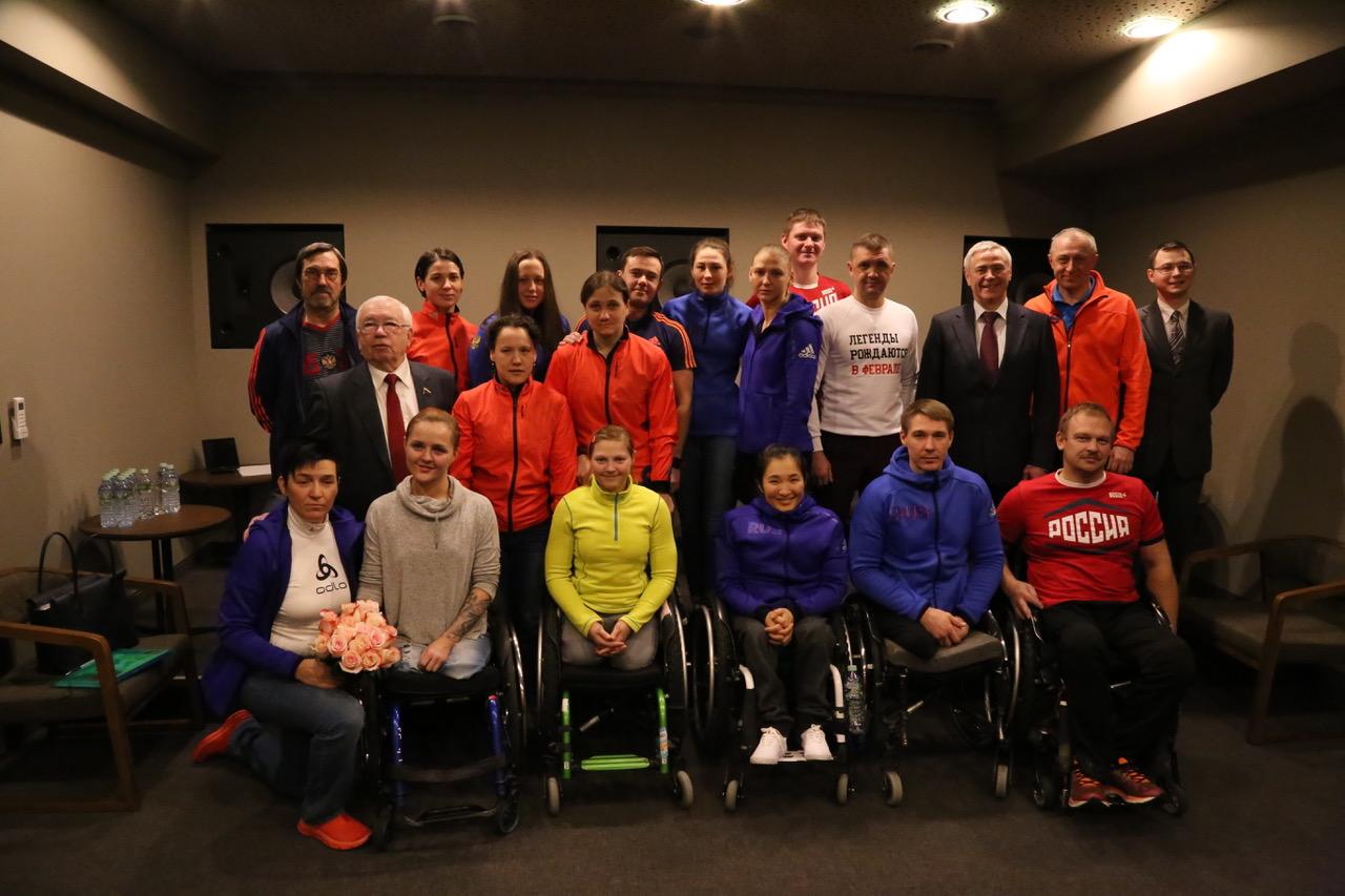 В г. Пересвете состоялась встреча руководства ПКР со спортсменами, тренерами и специалистами по лыжным гонкам и биатлону спорта лиц с ПОДА перед выездом на заключительные тренировочные мероприятия в преддверии ПИ-2018