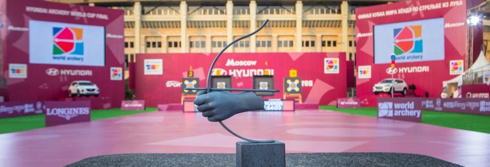 Чемпионат мира по пара стрельбе из лука включен в предварительный календарь соревнований Всемирной федерации стрельбы из лука на 2021 год