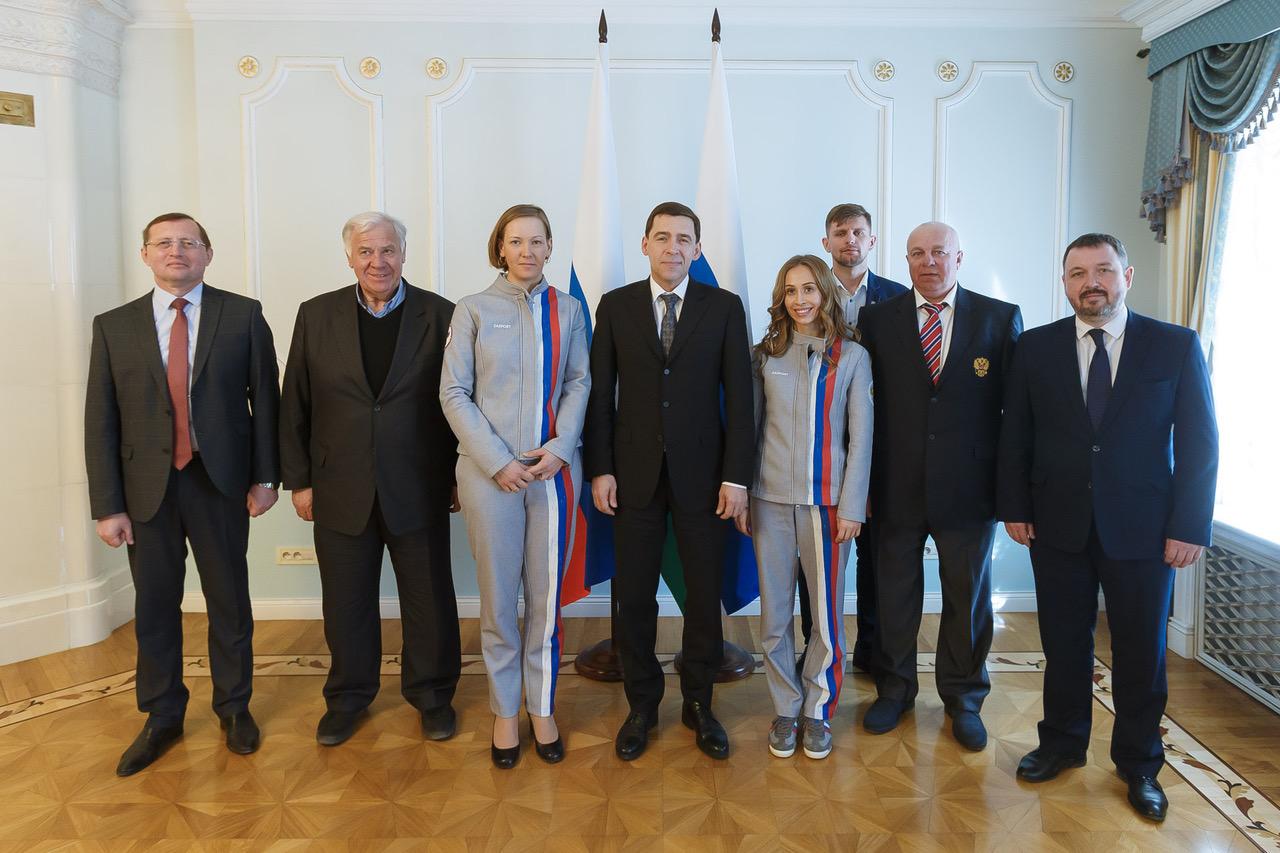 Губернатор Свердловской области Е.В.  Куйвашев встретился со свердловскими паралимпийцами - чемпионками XII Паралимпийских зимних игр 2018 года